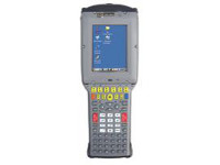 Psion 7530 G2 The Hard Nut